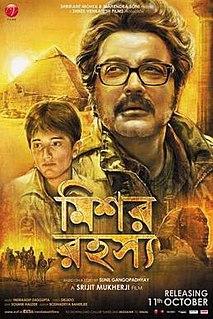 <i>Mishawr Rawhoshyo</i> 2013 Indian film