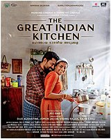 Picture of a movie: The Great Indian Kitchen