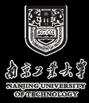 Nanjing Tech University - Image: Nanjing University of Technology logo