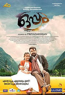 <i>Oppam</i> 2016 film by Priyadarshan