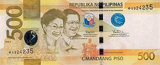 Philippine five hundred peso note Philippine currency denomination