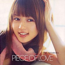 Piece of Love (Aiko Kitahara) jacket.jpg