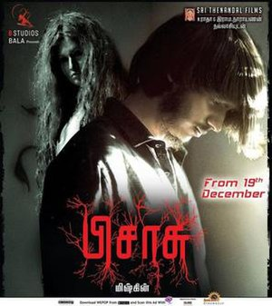 Pisaasu - First look poster
