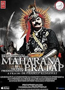 Download Maharana Pratap: The First Freedom Fighter The Film Online
