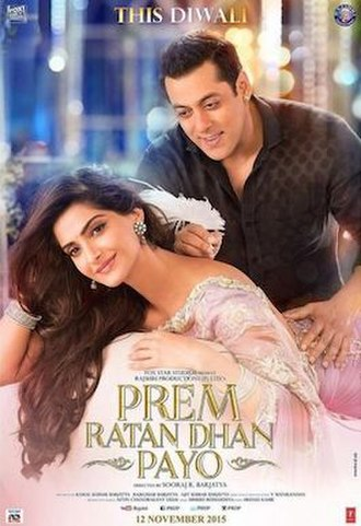 Prem Ratan Dhan Payo - Theatrical release poster