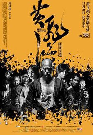 Wong Fei-hung filmography - Rise of the Legend