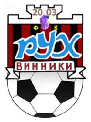 FC Rukh Vynnyky - Club logo used since the summer of 2016 till the summer of 2017