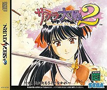 Sakura Wars 2: Thou Shalt Not Die - WikiVisually