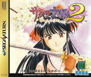 Sakura Wars 2: Thou Shalt Not Die - Cover art for the original Sega Saturn release, featuring protagonist Sakura Shinguji