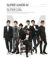 200px-Sj-m_supergirl.jpg