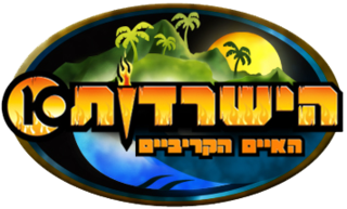 <i>Survivor (Israel): Caribbean Islands</i> season of television series