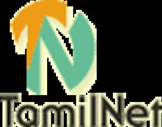 TamilNet - Image: Tamil Net (logo)
