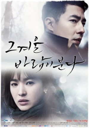 That Winter, the Wind Blows - Promotional poster