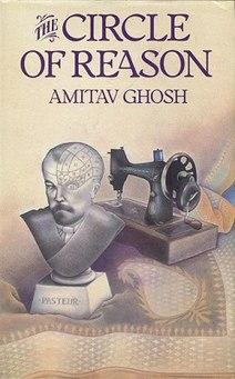 <i>The Circle of Reason</i> (novel) book by Amitav Ghosh