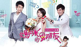 <i>Tie the Knot</i> (TV series)