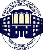 http://upload.wikimedia.org/wikipedia/en/thumb/b/b2/Univ_Logo_coloured.jpg/150px-Univ_Logo_coloured.jpg