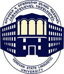 Univ Logo coloured.jpg