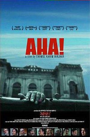Aha! (film) - DVD cover