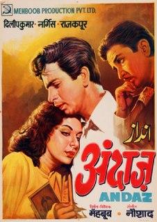 <i>Andaz</i> (1949 film) 1949 Indian film directed by Mehboob Khan
