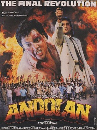 Andolan (1995 film) - Promotional Poster