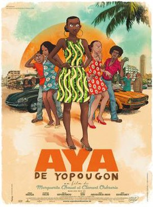 Aya of Yop City (film) - Film poster