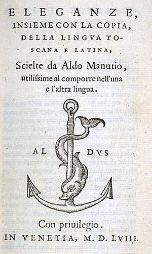 Beta Phi Mu - The printer's mark of Aldus Manutius, the dolphin and anchor seen here on a 1558 title page, serves as the insignia of Beta Phi Mu.