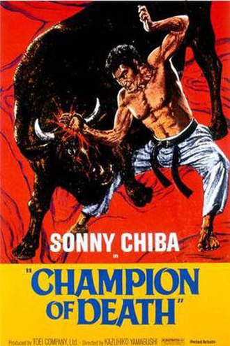 Champion of Death - Theatrical poster to the U.S. release of Champion of Death