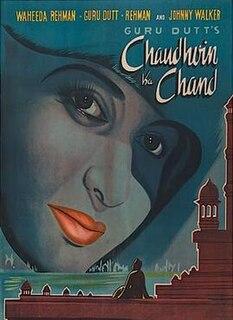 <i>Chaudhvin Ka Chand</i> 1960 film