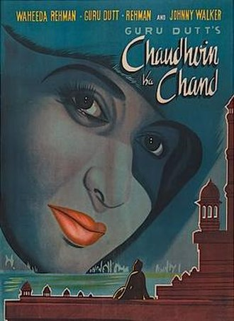 Chaudhvin Ka Chand - Theatrical poster