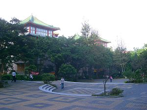 Chinese Culture University - Image: Chinese Style Buildings on Chinese Culture University Campus