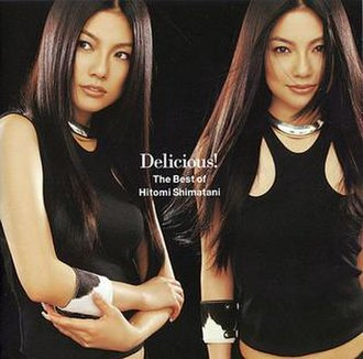 Delicious!: The Best of Hitomi Shimatani - Image: Delicious! cover