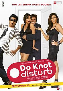 Do Knot Disturb.jpg