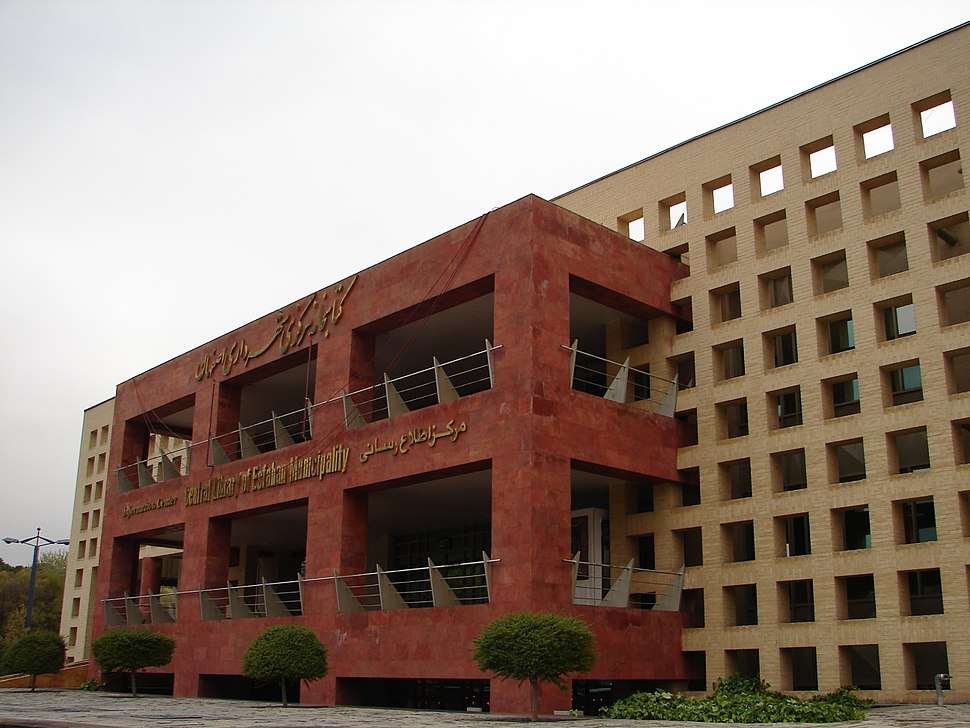 Esfahan Central Library