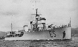 Espero at anchor.jpg