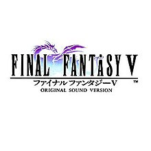 Final Fantasy V - Original Sound Version (reprint)'s front cover.jpg