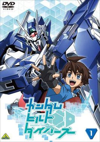 Gundam Build Divers - Cover of the DVD Release's First Volume
