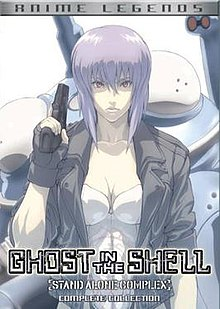 Ghost In The Shell Stand Alone Complex Wikipedia