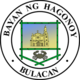 Official seal of Hagonoy