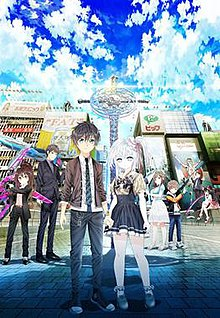 Hand Shakers Promotional image.jpg