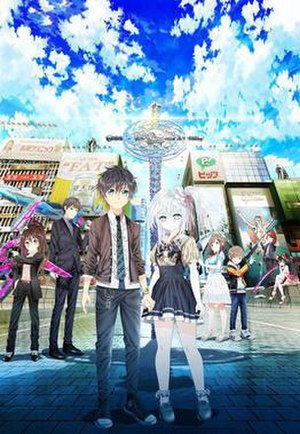 Hand Shakers - Promotional image.