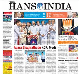 The Hans India - Image: Hans India