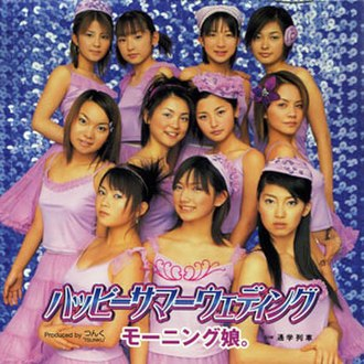 Happy Summer Wedding - Image: Happy Summer Wedding (Morning Musume single cover art)