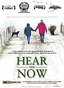 Hear and Now 2007.jpg