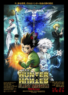 Hunter × Hunter: The Last Mission - Wikipedia