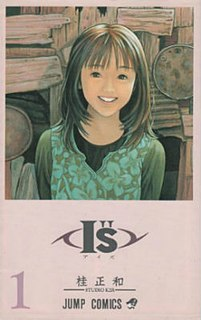 """<i>I""""s</i> manga"""
