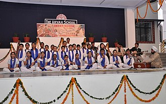 The Aryan School - Inter-house Bhajan competition