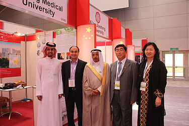 XMU President Li Bin on International Exhibition & Conference on Higher Education held in Riyadh, Saudi Arabia with other school authorities International Exhibition for Higher Education burhan.jpg