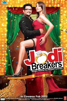 Watch Jodi Breakers DVD Online Movie