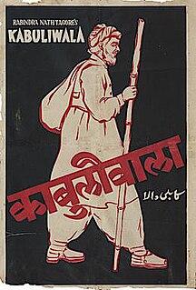 <i>Kabuliwala</i> (1961 film) 1961 Indian film