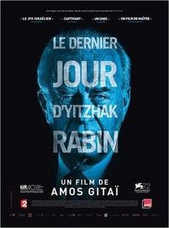 <i>Rabin, the Last Day</i>
